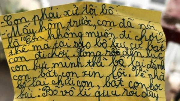 """Tình cờ nhặt được chiếc máy bay giấy, bà mẹ cười bò trước tâm thư u u.ất, """"đ.ẫ.m nước mắt"""" giấu bên trong của bé gái"""